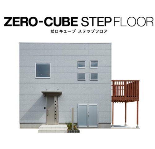 stepfloor